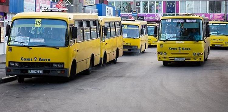 В Киеве предлагают оставить всего 67 маршруток