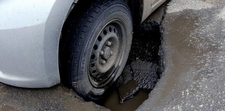 Если убыток автомобилю причинен плохим качеством дорог