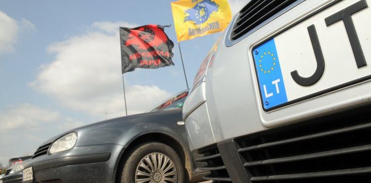 Засилье «евроблях» в Украине: как легализовать полтора миллиона машин