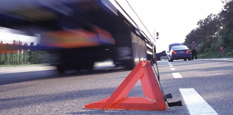 Основные причины ДТП на украинских дорогах