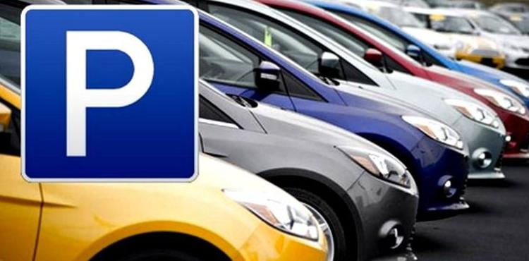 Изменения в сфере парковки транспортных средств