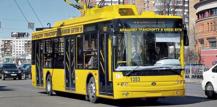 В Киеве готовят подорожание проезда в общественном транспорте