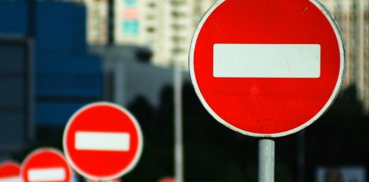 С 8 до 9 мая частично ограничат движение транспорта на бульваре Леси Украинки и на съезде с Днепровского спуска