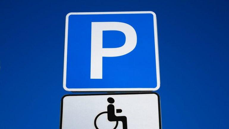 Новые правила парковки ожидают украинцев в Сентябре