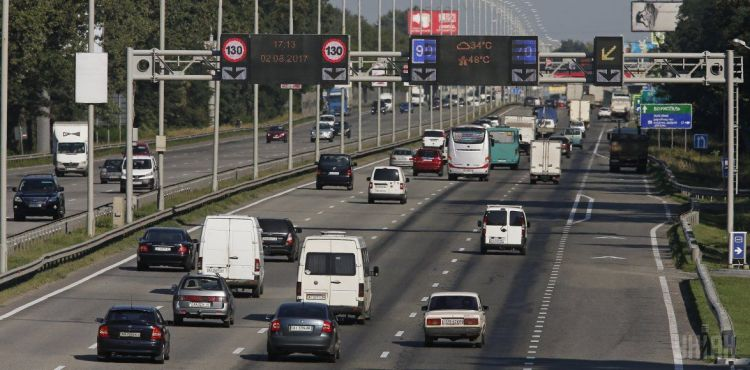 Порушення правил дорожнього руху стане для українців дорогим задоволенням