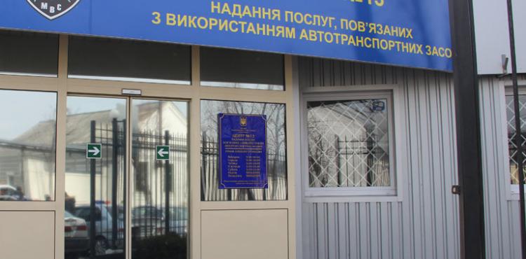 Правительство запретило перерегистрацию, снятие с учета авто при наличии сведений о его владельце в Едином реестре должников