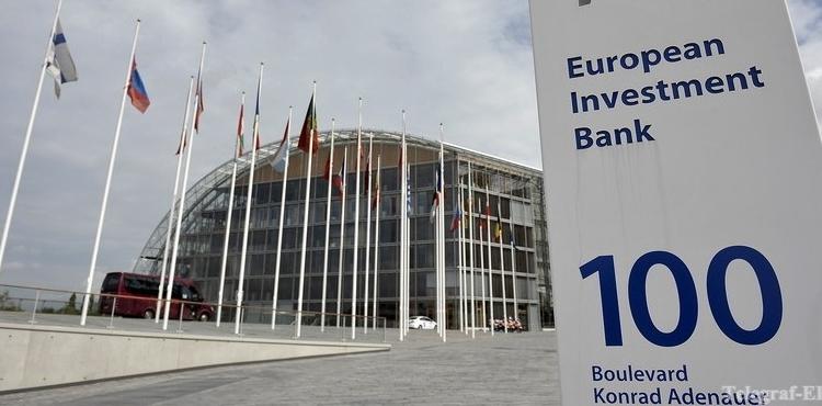 Украина и Европейский инвестиционный банк подписали соглашение на 75 млн евро для повышения безопасности на украинских дорогах